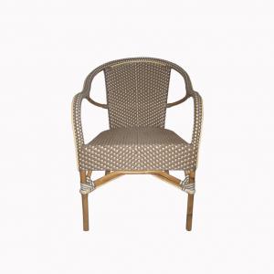 Lyon Bistro Cappucino Chair